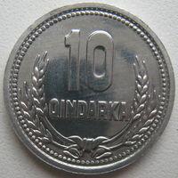 Албания 10 киндарок 1988 г. (d)
