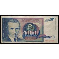 Югославия 1000 динар 1991 (P110) XF+