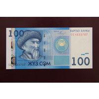 Киргизия 100 сом 2009 UNC