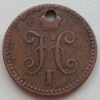 Монетка-брелок