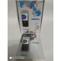 Коробка и инструкция от Nokia 7210 Supernova