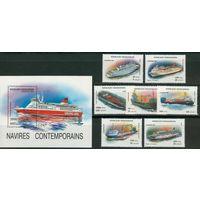 Мадагаскар 1994 Корабли, 7 марок + блок