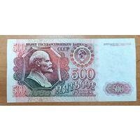 9 лотов по 9 рублей - 3 дня - 500 рублей 1992 года - aUNC-UNC