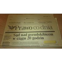 Газета на польском языке