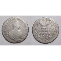 Гривенник 1757 МБ