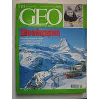 Журнал GEO / ГЕО  номер 11 (ноябрь) 2002
