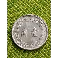Тайвань 1 цзяо 1970 г