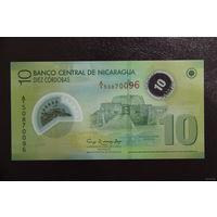 Никарагуа 10 кордоба 2007 UNC