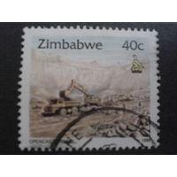 Зимбабве 1995 стандарт, экскаватор в карьере