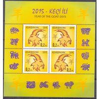 Азербайджан Год козы календарь