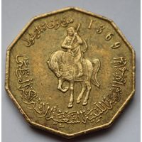 Ливия, 1/4 динара 2001 г.