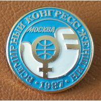 """Значок """" Всемирный конгресс женщин """""""