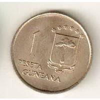 Экваториальная Гвинея 1 песета 1969