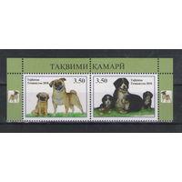 Таджикистан Собаки 2018 год чистая полная серия из 2-х марок в сцепке