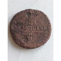 5 копеек 1727 (крестовик)
