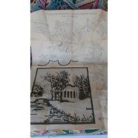 Журнал Работница и сялянка Приложение к журналу за 1953г. - схема вышивок