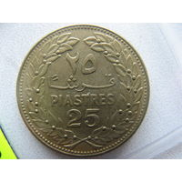 Ливан 25 пиастров 1975 г.