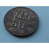 50 сантимов Бельгия 1996 г.в. KM# 149.1, 50 CENTIMES, из коллекции