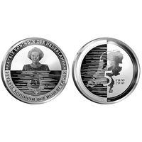 5 евро 2010 года Нидерланды Wateland