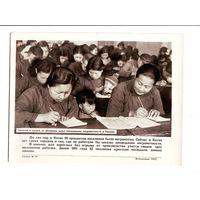Фотохроника ТАСС 1953 г. - 4. Китай,ликвидация неграмотности