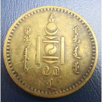 Монголия. 5 мунгу 1925 год. ОТЛИЧНАЯ!!!