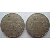 Турция 25000 лир 1996, 1998 гг. Цена за 1 шт. (g)