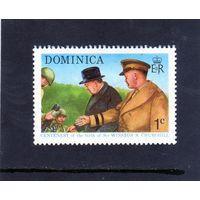 Доминика. Ми-405.100 лет со дня рождения У.Черчилля.