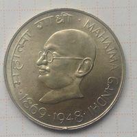 Индия 10 рупий 1948г с рубля