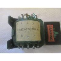 Трансформатор ТПП 225-127/220-50