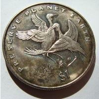 Эритрея 1 доллар 1996 г