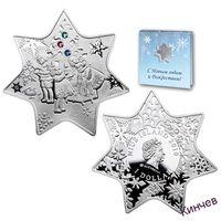 Рождественская звезда,Ниуэ.1 доллар