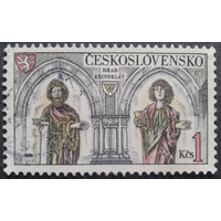 Чехословакия. Религия. ( 1 марка ) 1982 года. (АНД