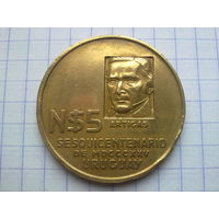 Уругвай 5 новых песо 1975