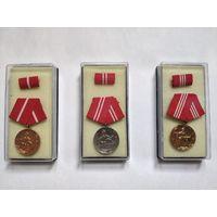 Лот 1 Медали ГДР