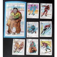 Камбоджа 1990 г. 16-е Зимние Олимпийские игры в Альбервиле. Франция 1992 год. Спорт, полная серия из 7 марок +Блок #0026-С1P5