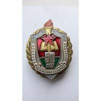 50 лет военной академии