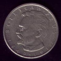 10 Злотых 1983 год Польша Прус