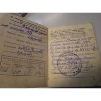 Военный билет стрелка, 1948 г.