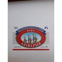 Этикетка Пиво  Беларусь Минск