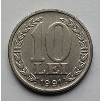 Румыния 10 леев. 1991