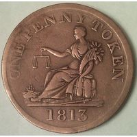 ВЕЛИКОБРИТАНИЯ ШЕФФИЛД 1 пенни 1813 год