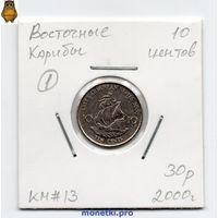 Восточные Карибы 10 центов 2000 года.