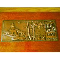 Горький (Нижний Новгород). Часовая башня. Кремль. (19х28,5см)