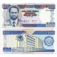 Бурунди. 500 франков (образца 1995 года, P37A, UNC)