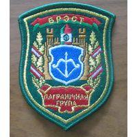 Брестская пограничная группа
