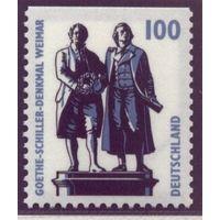 Германия 1998 Mi# 1934 C,D (MNH**)