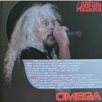 MP3: Omega. Discography 1968-1971 (2xCD)