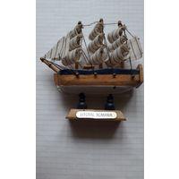 Парусник Корабль (подробности внутри).