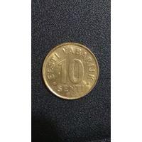 Эстония 10 сентов, 2002