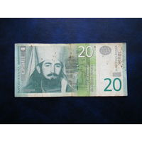 20 динар-2013г.
